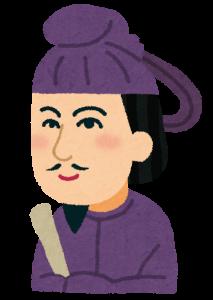 syoutoku_taishi
