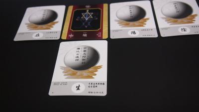 日本神話カード